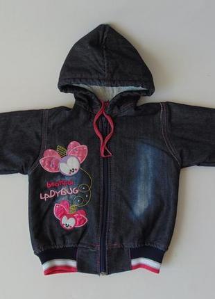Джинсовая куртка утепленная на 3-4 года