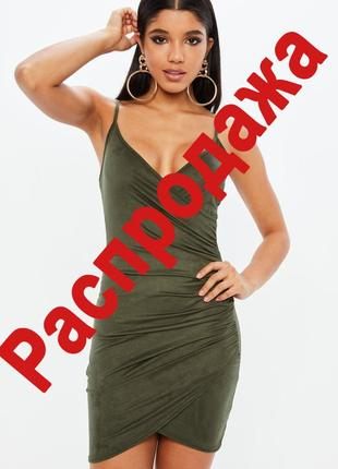 В наличии платье из искусственной замши цвета хаки missguided ms103