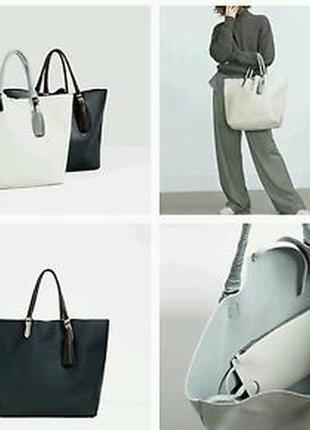 Белая большая сумка шоппер с кошельком полиуретан zara