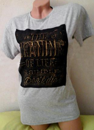 Серая футболка с надписью.
