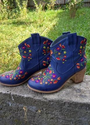 Сапожки ботинки вышитые