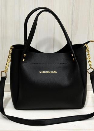 Женская сумка шоппер черного цвета с ручкой на цепочке