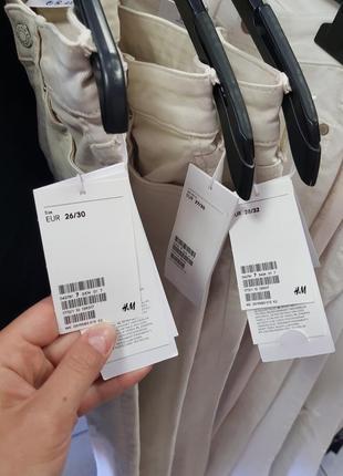 Белые стрейчевые джинсы h&m 27,28,светлые бежевые джинсы,бежевые крутые джинсы4