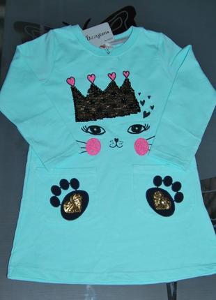 Платье 3, 4, 5 лет 2-сторонние пайетки перевертыши котик турция