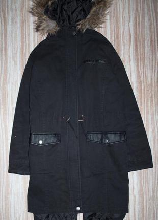 Крутая куртка парка south