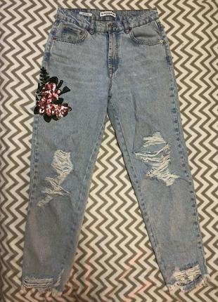 Чудесные джинсы pull&bear