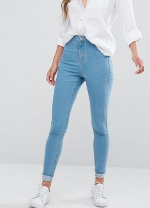 Новые голубые синие джинсы скинни узкачи с очень высокой талией узкачи джеггинсы