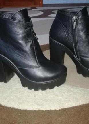 Ботинки  кожаные осень-весна