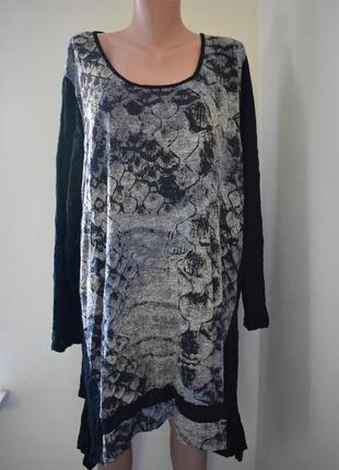 Осеннее платье-туника с принтом большого размера