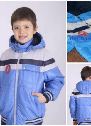 Демисезонная курточка донило donilo для мальчиков