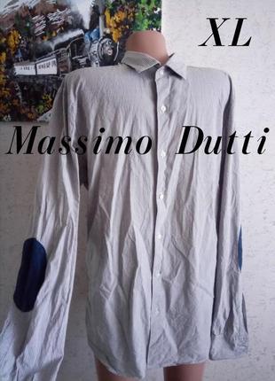 Xl мужская рубашка с нашивками на локтях, в вертикальную полоску massimo dutti