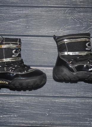 Акция до 22.03!  распродам гардероб! детские термо ботинки geox