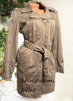 Плащ пальто кардиган next цвет красивый серо-оливковый, состояние нового!