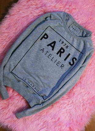 Серый свитшот с надписью paris