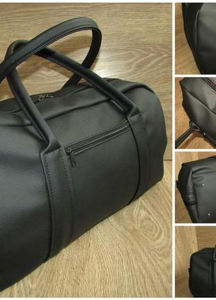 Дорожная сумка люксового качества