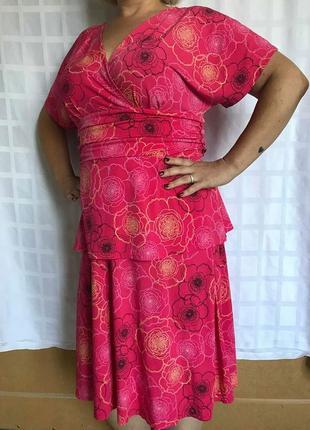 Костюм(юбка+блузон)