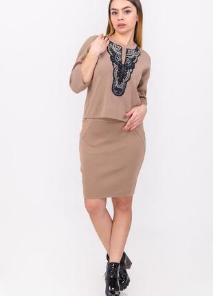 Красивый женский комплект: юбка джемпер