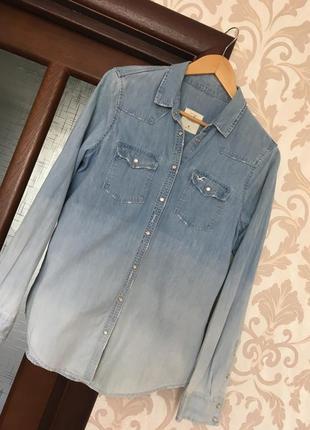 Джинсовая рубашка цвета градиент