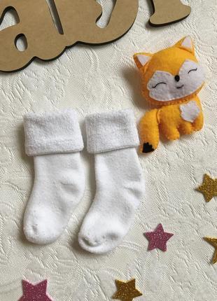 Теплые махровые носочки для малыша 1-2 лет
