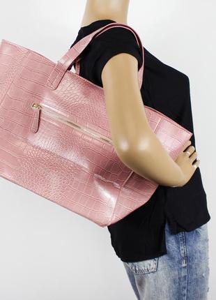Новая пепельно-розовая сумка-шоппер glamorous