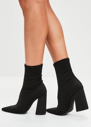 Ботинки чулки носки ботильоны сапоги из текстиля в рубчик новые франция