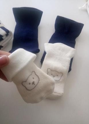 Набір носочків 3 штуки baby socks