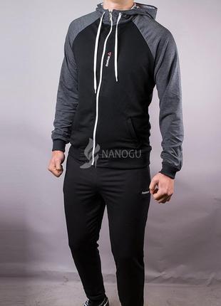 Спортивный костюм мужской reebok черный серые плечи на молнии с капюшоном