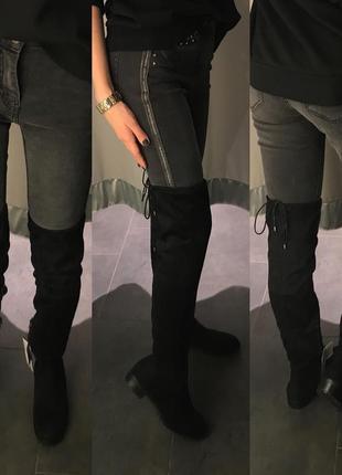 Замшевые высокие сапоги-чулки amisu. 36-41