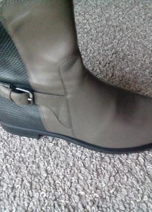 Класнючі черевички
