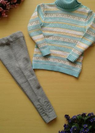 Теплый набор (свитер и гамаши), 92-98, 50% шерсть