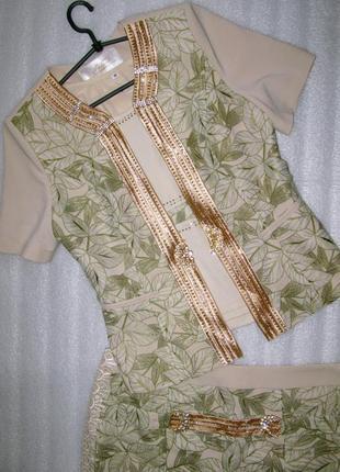 Нарядный костюм тройка пиджак юбка футболка под золото украшенный ажурными вставками