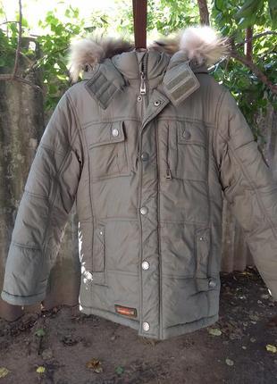 Зимняя фирменная куртка