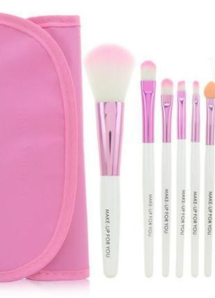 Акция ❤  кисти для макияжа набор 7 шт в футляре make-up for you pink