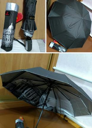 Зонт полуавтомат:города на серебряном напылении,серый