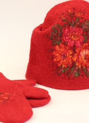 Валяная шапка и митенки ручной работы