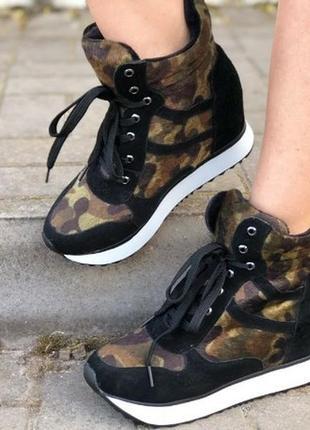 Крутые хаки камуфляжные кроссовки сникерсы р.36, 37