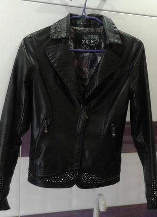 Модная курточка zcs fashion.
