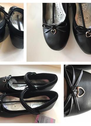Школьные туфли matalan 37 р.
