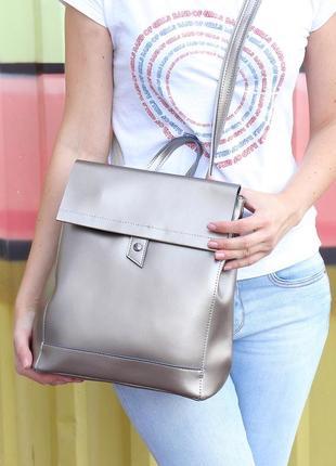 Мода 2018-рюкзак из натуральной кожи, сумка-цвет серебро