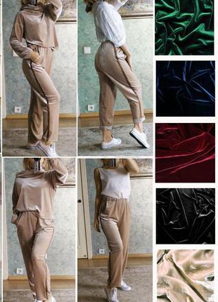 Бархатный прогулочный костюм, высокое качество,5 цветов, р-р s-xl