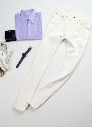 Levis 505 w30 l30 белые однотонные джинсы