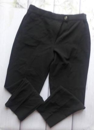 Черные брюки tally weijl