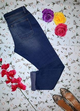 Модные джинсы с подворотами peacocks, размер 48-50