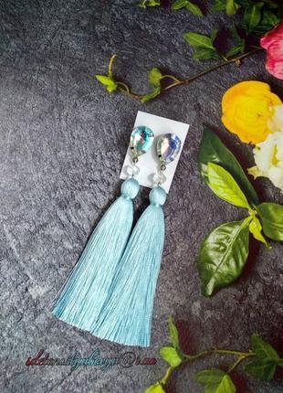 Серьги кисти с кристаллами голубые, серёжки кисточки голубые