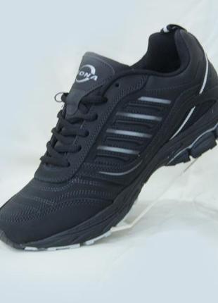 Зимняя мужская обувь/bona-6285db