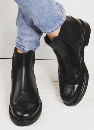 Кожание ботинки,челси
