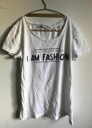 Белая футболка с надписью i don't need fashion, i am fashion