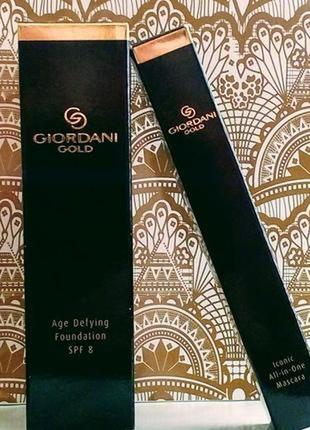 Набор антивозрастная тональная основа и универсальная тушь для ресниц giordani gold