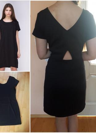 Платье с красивой спинкой.