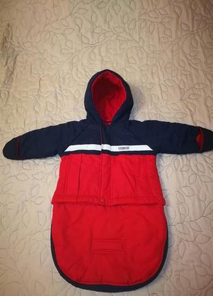 Куртка 2 в1